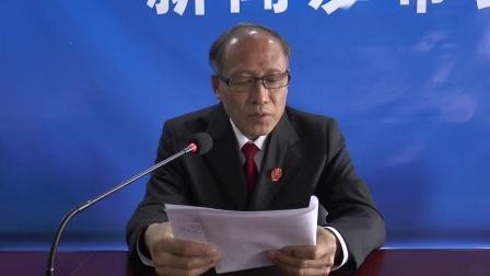 党风廉政教育讲堂(二).mp4