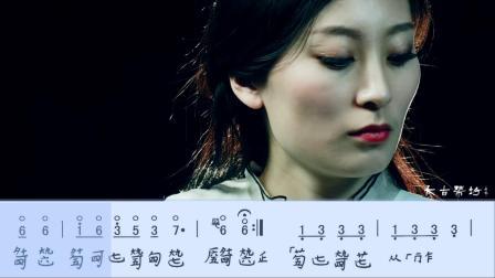 古琴名曲《山中思友人》动态琴谱欣赏-孔子文演奏