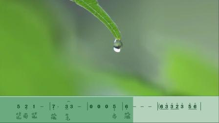 古琴新曲《半山听雨》动态琴谱欣赏-杨青演奏
