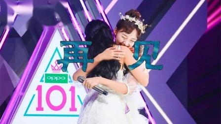 中国中央电视台再见 (第41版)