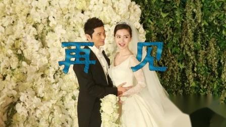 中国中央电视台再见 (第43版)