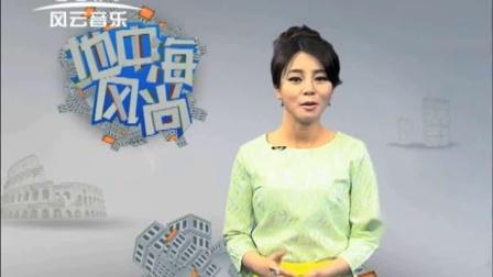 中国中央广播电视总台 央视主持人黄婕 05.20生日快乐(无台标版)
