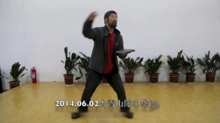 大青山陈中华讲课20140602花絮-手书合