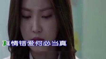 倾情一生-冷漠 KTV伴唱版