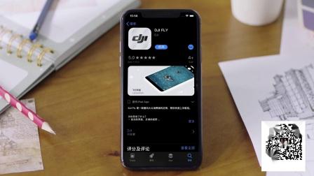 DJI 大疆 新品 御 Mavic Air 2 航拍无人机 教学视频教程合集