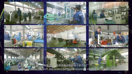 杭州长命电池有限公司宣传片精简版