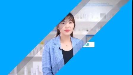 5月23日艾多美 红参丹的生产介绍