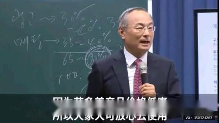 5月23日董事长对大众精品的介绍