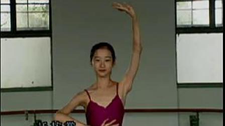 古典舞基础训练