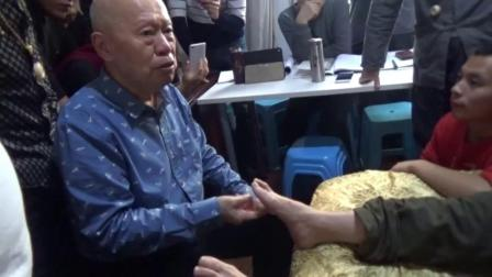 黄炳荣正骨手法视频-趾骨诊断治疗