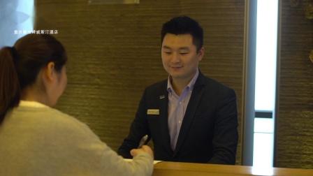 酒店入住流程和退房流程