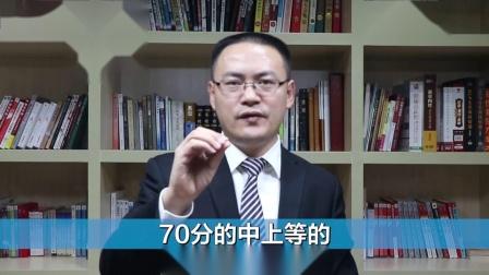 【思想力大学】【王国钟 阿米巴 合伙人管理模式】【122】