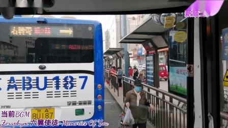 【POV-99】[航行万里 安在人心]北京公交顺12路A线全程前方展望(航空配餐→安里)8倍速