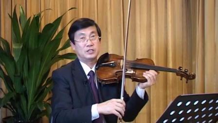 小提琴名师讲解 铃木小提琴教学视频 教学培训完整版