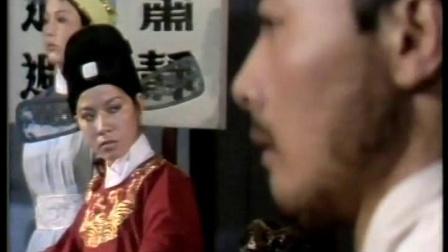 《赊官 公堂并审》陈小芳 张辉 袁玫 黄厚生