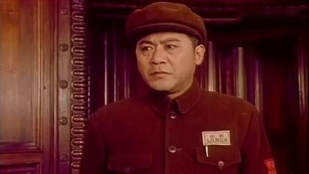 陈毅市长批评防空司令要枪毙他,军委打电话自己却把责任全揽下来.mp4