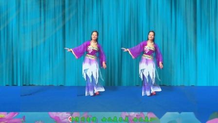 舞韵含香广场舞《女儿情》  编舞:何莉莎