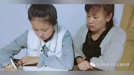 佳木斯市郊区红旗中学复学防疫流程 (1)