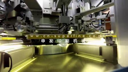 软管上光+六色精准套色高速丝印机