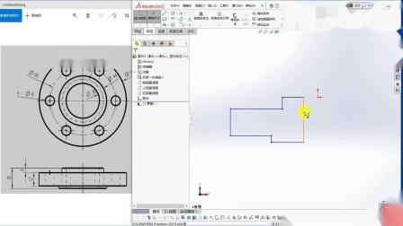 solidworks建模教程9.mov