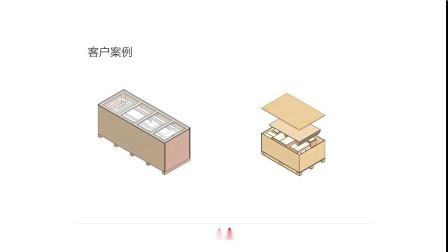 医疗设备包装-Boxon 博壳松.mp4