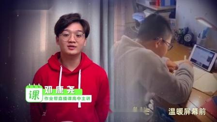 《一起静待春暖花开》MV