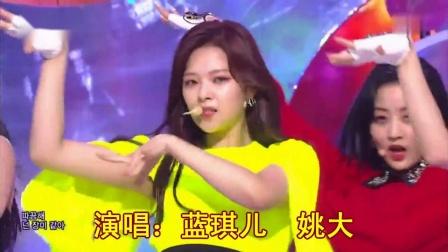 情花朵朵开》蓝琪儿、姚大DJ演唱版