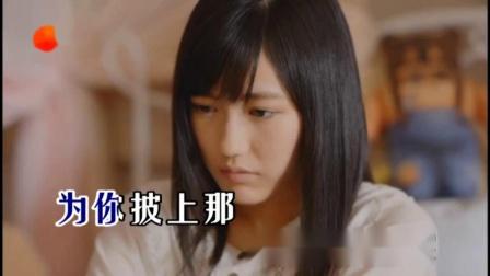我的灰姑娘-张津涤纯伴奏01