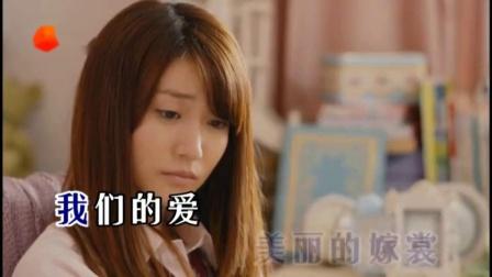 我的灰姑娘-张津涤演唱版