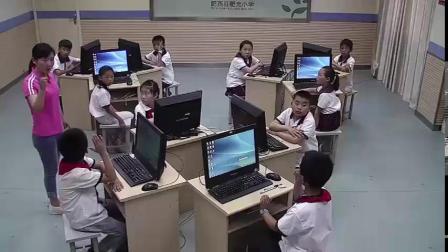 电子工业版_信息技术_第4册_第12课 鱼儿水中自在游-夏老师_优质公开课教学视频
