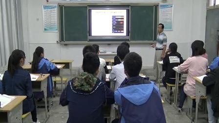 人教版_高中物理_选修3-5_4 玻尔的原子模型-董老师_优质公开课教学视频