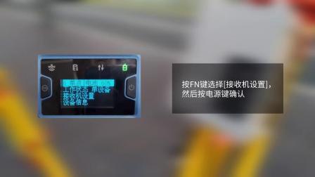 奥斯卡接收机快速启动视频:外挂电台-基站移动站模式
