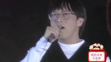 【怀旧音乐】《我的未来不是梦》(歌曲)原唱演唱:张雨生_标清