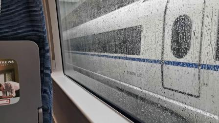 20191007 093022 D6856次列车先行出汉中站