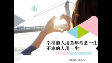 格式工厂视频合并 陈小伟发展视频+宣传视频