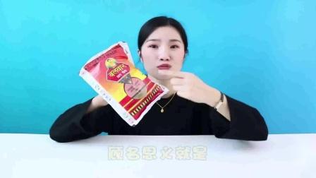 yy直播视频下载.mp4