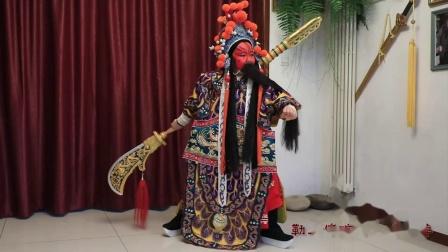 《古城会》周宇丹朱