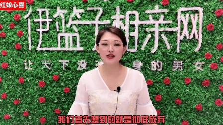 惠州博罗相亲征婚网:男人女人出轨怎么办?