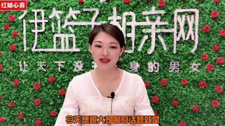 惠州博罗相亲征婚网:如何保持良好夫妻关系