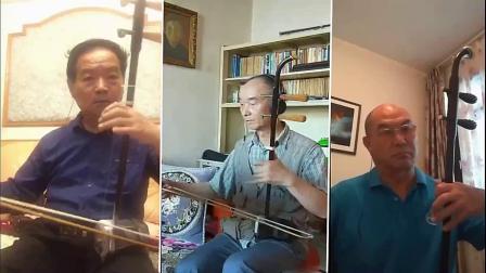 云上音乐会-民乐合奏《幸福年》