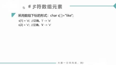 (MOOC网 孙海洋 C语言)第3讲(第12周)变量字符串.mp4