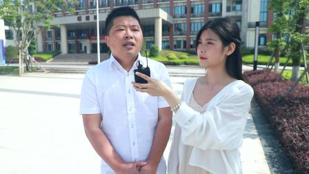 学姐带你看校园—重庆财经职业学院.mp4