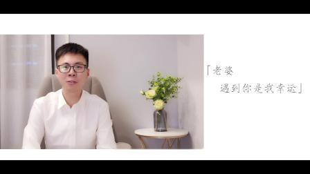 拾忆影视 | 东方宾馆婚礼双机微电影MV