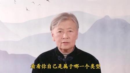刘素云居士 茶余饭后(第4集)佛法要会用 当下就受益(上)