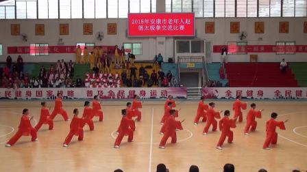《赵堡太极拳75式》参赛冠军