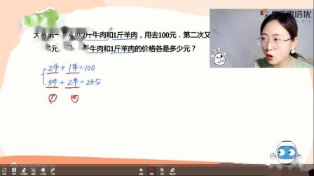 三春第12讲挑战2.mp4