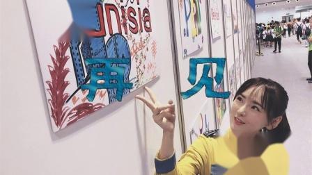 中国中央电视台再见 (第57版)