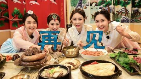 中国中央电视台再见图 (第59版)