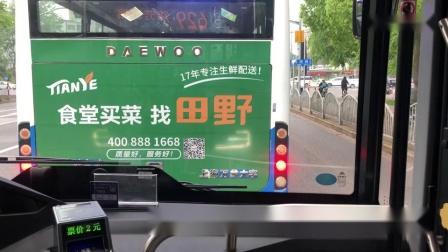 629路公交车(蓝村路南泉路-芳华路芳波路)_高清