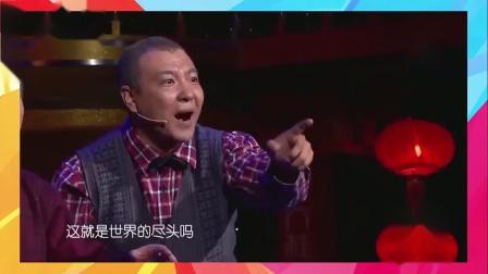爆笑小品《爹的生日》:老刘过生日老王来捣乱引起风波
